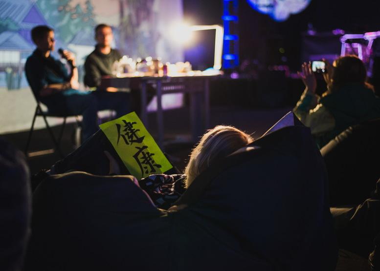 """TEA ARMY на фестивале """"Загадкова Японія"""""""